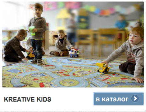 Kreative kids